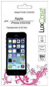 <b>Защитное стекло LuxCase для</b> Apple iPhone 5/5S/SE — купить по ...