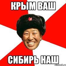 Поворот Путина к Китаю проходит не так гладко, как ожидала Россия, - Bloomberg - Цензор.НЕТ 1392