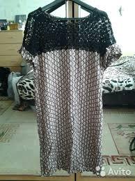 <b>Платье La Redoute с</b> поясом купить в Москве на Avito ...