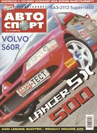 asport 11.2003 by asport. ru - issuu