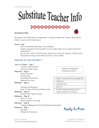substitute teacher job description resume perfect resume 2017 substitute