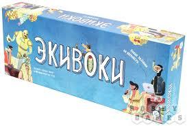 <b>Экивоки</b> | Купить <b>настольную игру</b> в магазинах Hobby Games