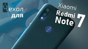 Силиконовый <b>чехол</b> для <b>Xiaomi Redmi</b> Note 7 <b>Silicone Case</b> ...