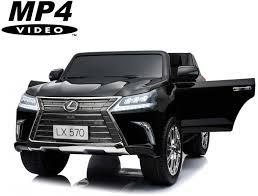 Детский <b>электромобиль Lexus</b> LX570 4WD MP4 - DK-LX570 ...