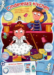 advertising to children ethics essays custom paper writing service advertising to children ethics essays