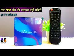 <b>X88 Pro</b> 10 <b>Android</b> TV Box Unboxing & Review Best 4K TV Box ...