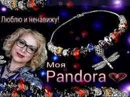 Pandora. Мои браслеты, <b>колье и</b> кольца! И вообще - что я обо ...