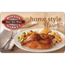 Boston Market Gift Cards - Restaurant Gift Card Online - SVM