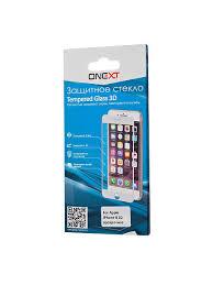 <b>Защитное стекло Onext для</b> телефона Apple iPhone 8 3D ...