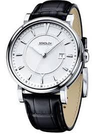 Наручные <b>часы SOKOLOV</b>. Оригиналы. Выгодные цены – купить ...