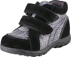 <b>Ботинки</b> детские <b>Reima Lotte</b>, цвет: черный. 5693509991. Размер ...