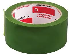 <b>Клейкая лента Brauberg 48mm</b> x 66m Green 440073 - ElfaBrest
