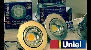 <b>Светодиодные встраиваемые светильники</b> ТМ <b>Uniel</b> и Volpe