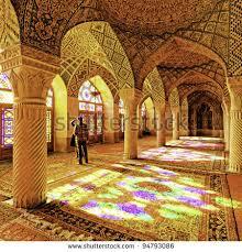 Nasir-ol-Molk Mosque in shiraz, Iran. ile ilgili görsel sonucu