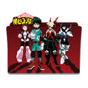<b>Boku No Hero Academia</b> Custom New Tab