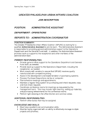 entry level administrative assistant resume entry level office sample administrative assistant duties resume job description office assistant resume objective office assistant resume duties office