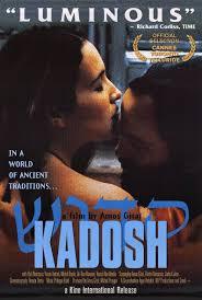 Sacred (1999) Kadosh