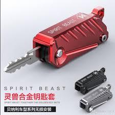 2019 Spirit Beast <b>Motorcycle</b> Modified <b>Key Cover</b> Al <b>Key Head</b> ...