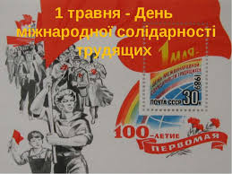 К майским праздникам на юге Украины готовят провокации по заказу из России, - глава Херсонской ОГА - Цензор.НЕТ 1078