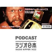 真夜中のハーリー&レイス|AM1422kHzラジオ日本