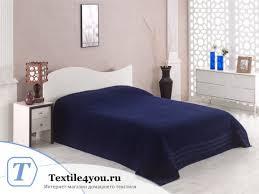 <b>Простынь махровая KARNA PETEK</b> 200x220 Синий   Textile for You