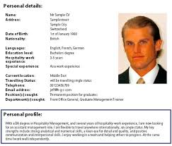 personal banker resume objectives resume sample writing resume