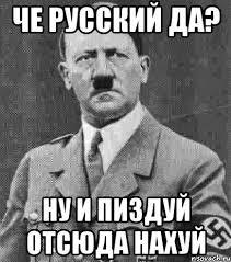 У Путина был план блицкрига в Украине. Россия понимает лишь аргументы силы, - Дещица - Цензор.НЕТ 6755