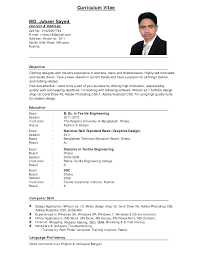 standard cv format pdf exons tk category curriculum vitae