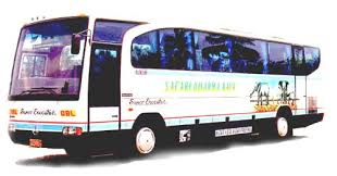 Safary dharma Raya ,OBL ,Royal Coach