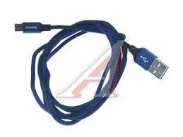 CAMYWB13 <b>Кабель</b> micro USB 1.5м <b>синий BASEUS</b> - <b>CAMYW</b> ...