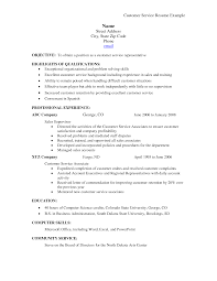 qualification for customer service resume