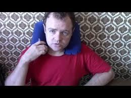 обзор надувных <b>подушек</b> - YouTube