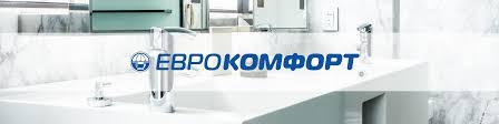Купить <b>Мойки кухонные</b> c бесплатной доставкой в Еврокомфорте ...