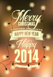 ������ �������� , Christmas Cards 2014 Merry Christmas , Christmas Wallpaper 2014