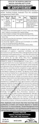 i jobs ads th i web office manager office coordinators receptionist jobs peshawar