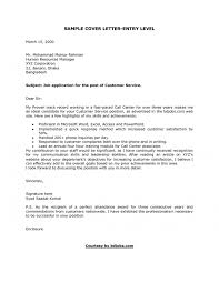 cover letter cover letter for restaurant job no experience application cover examplecustomer service cover letter no entry level customer service cover letter