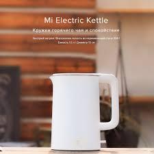 Electric Kettles Xiaomi X18789 <b>Mi Electric Kettle</b> EU home ...