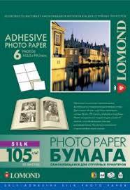 Address Label <b>Inkjet</b> Silk 6 labels per sheet 105 х 99 А4 | <b>Lomond</b>