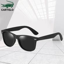 Shop Men <b>Sunglasses Polarized</b> – Great deals on Men <b>Sunglasses</b> ...