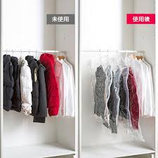 <b>hanging vacuum</b> storage bag <b>side hanging vacuum</b> compression ...