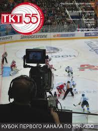 ТКТ №1 2012 / TKT #1 2012 by Mediarama - issuu