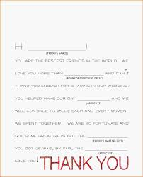 thank you card format loan application form thank you card format tkb confetti thank you card template jpg