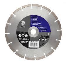 <b>Алмазный диск</b> по бетону ATLAS UNI <b>230х22,2</b> мм 70184614170