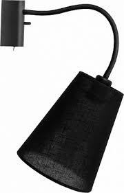 <b>Спот Nowodvorski</b> Flex Shade Black <b>9758</b> — купить в Москве ...