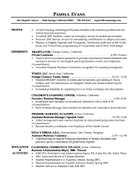 entry level resume sample   entry level resume  resume example    entry level resume