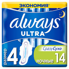 Женские <b>гигиенические прокладки</b> с крылышками <b>Always Ultra</b> ...