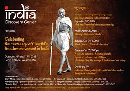 discovery center announces national essay contest on mahatma flyer m gandhi aug 12th