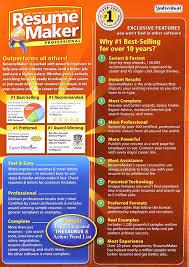 amazon com resumemaker professional version 15 old version