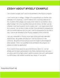essay write me essay write me essay pics resume template essay essay help me essay broadcast media buyer resume write me essay