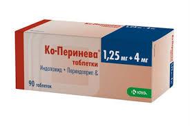 <b>Ко-перинева 1</b>,<b>25 мг плюс</b> 4 мг 90 табл КРКА-Рус ООО